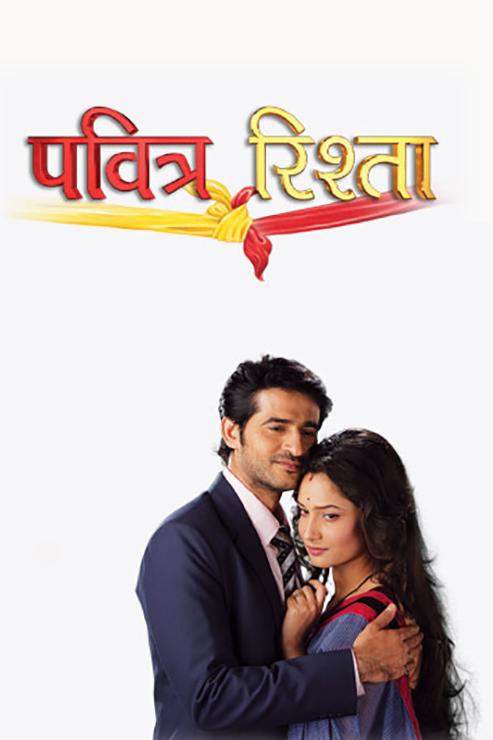 Pavitra rishta all episodes