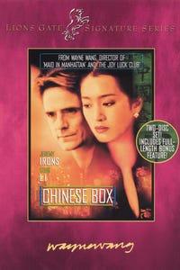 Chinese Box as William