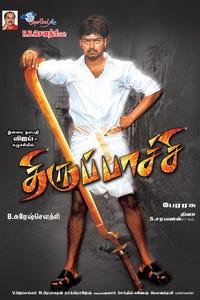 Thirupachi as Subha