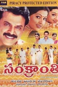 Sankranthi as Raghavendra