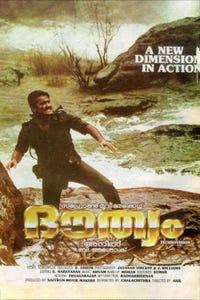 Douthyam as Capt. Suresh G. Nair