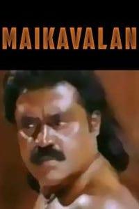 Maikavalan as Black, Ramesh Sharma