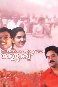 Ponnaramthottathe Raajaavu as Jacob