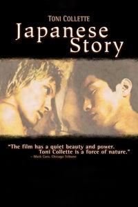 Japanese Story as Sandy Edwards