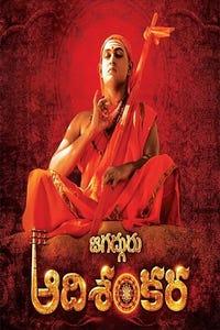 Jagadguru Adi Sankara as Kapala Martanda Raju