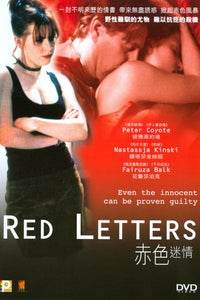 Red Letters as Lydia Davis