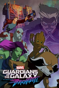 Marvel's Guardians of the Galaxy as Cosmo