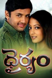 Dhairyam as Seenu