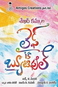 Life is Beautiful as Parvati