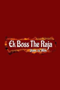 Ek Boss The Raja as Aswathy