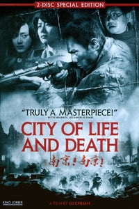 City of Life and Death as Lu Jianxiong