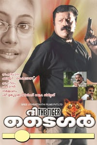 The Tiger as Chandrasekharan IPS