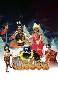 Bala Shiva