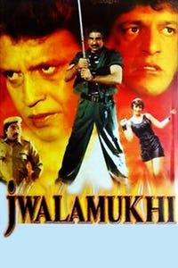 Jwalamukhi as Ranga Rao
