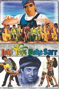 Iski Topi Uske Sarr as Bukamph Singh