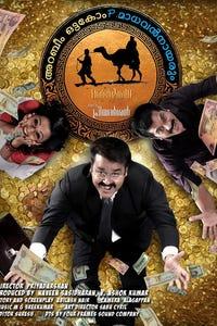 Arabiyum Ottakavum P Madhavan Nairum as Ottakathalayan / Abdullah