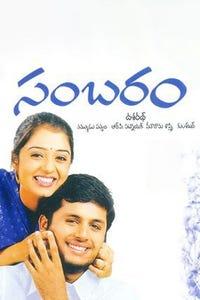 Sambaram as Ravi