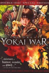 The Great Yokai War as Shuntaro Ino