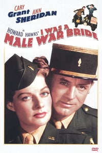 I Was a Male War Bride as Jail Officer