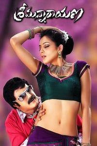 Srimannarayana as Harshad