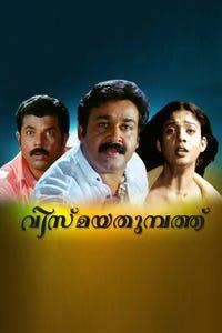 Vismayathumbathu as Govindan Kutty