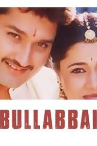 Bullabbai