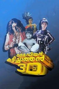 My Dear Kuttichathan as Vijay