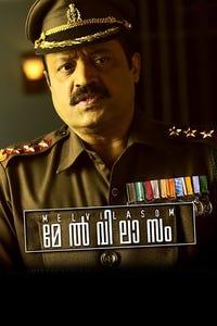 Melvilasam as Captain Vikas Roy