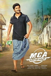 Mca Middle Class Abbayi as Nani's Elder Brother