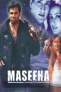Maseeha as Surajbhan