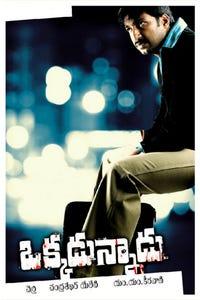 Okkadunnadu as Gowri Shankar