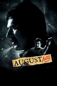 August 15 as Perumal, DySP, Crime Branch, the protagonist
