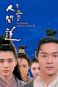 A Chinese Ghost Story II as Autumn