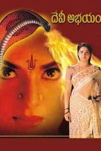 Devi Abhayam as Bhairav