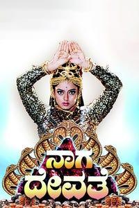 Naga Devate as Snake Goddess