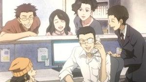 Nabari no ô, Season 1 Episode 8 image