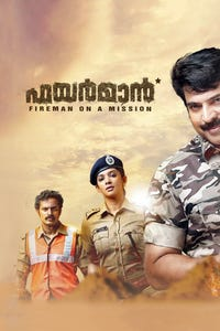 Fireman as Vijay
