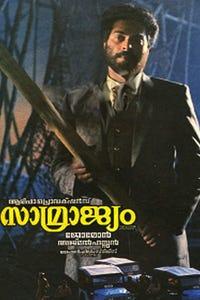 Samrajyam as Alexander
