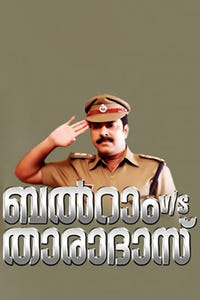 Balram vs Tharadas as Inspector Satheesh Varma