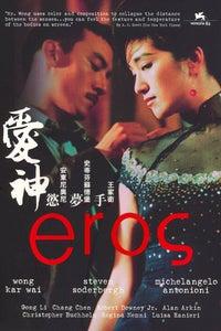 Eros as Nick Penrose