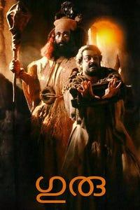 Guru as King Vijayanta