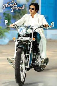 Gopala Gopala as Gopala Rao