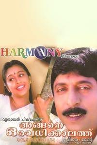 Angane Oru Avadhikkalathu as Nandakumar