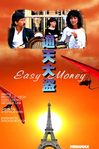 Easy Money as Michelle Yeung Ling
