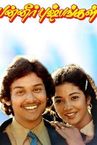 Panneer Pushpangal as Arvind Prabhu