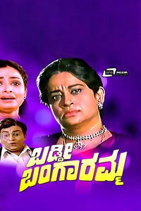 Baddi Bangaramma