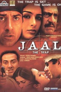 Jaal: The Trap as Juded Afghani