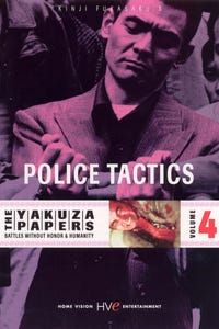 The Yakuza Papers: Police Tactics as Shozo Hirono