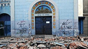 Chile Declared a State of Catastrophe After Massive Quake