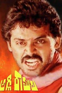 Aggi Ramudu as Aggi Ramudu & Vijay